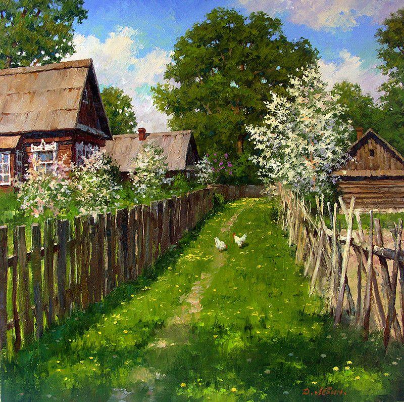 Днем, картинка деревня летом
