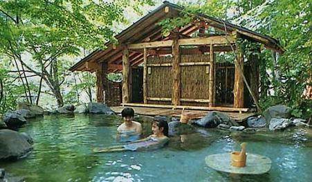 Onsen Los Banos Termales Japoneses Onsen Hot Springs Zen Style