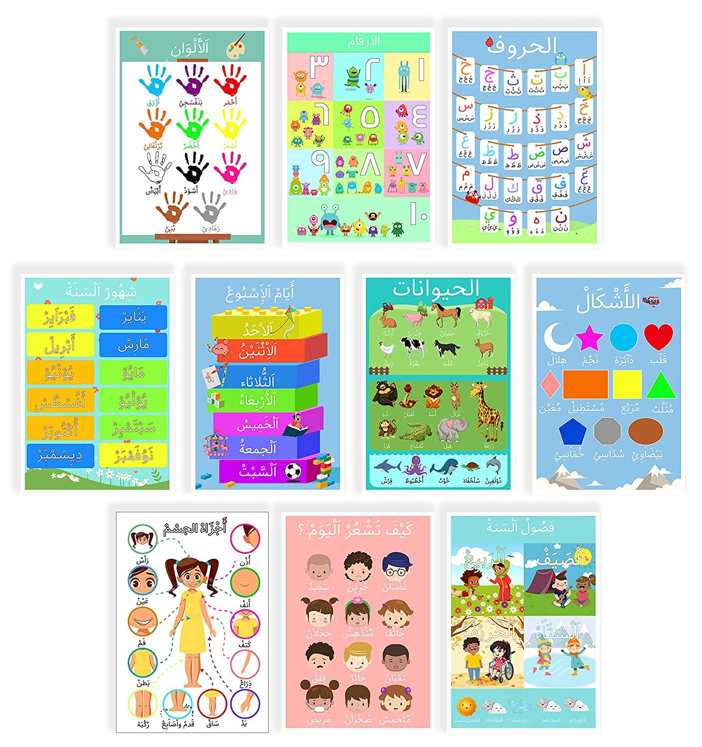 6 Farm Animals Chart Preschool 91f9keb 0yl Sl In