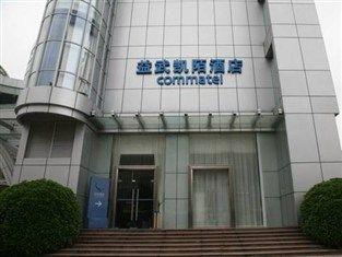 Yi-Wu Commatel Hotel - http://guangzhou-mega.com/yi-wu-commatel-hotel/