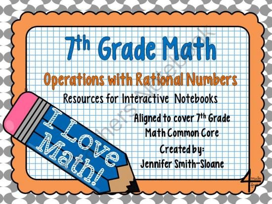 7th Grade Interactive Notebook Unit- Operations with Rational - normal lab values chart template