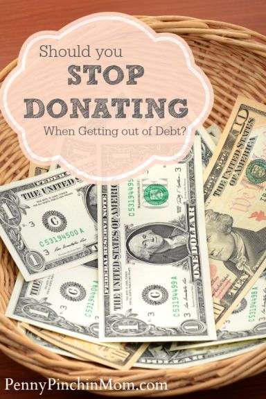 As you get your budget in order and attack your debt many people ask: Should I Stop Donating When I'm Trying to Get out of Debt? While financially it may seem like a no-brainer to cut spending where its not needed but is giving really the same as spending?