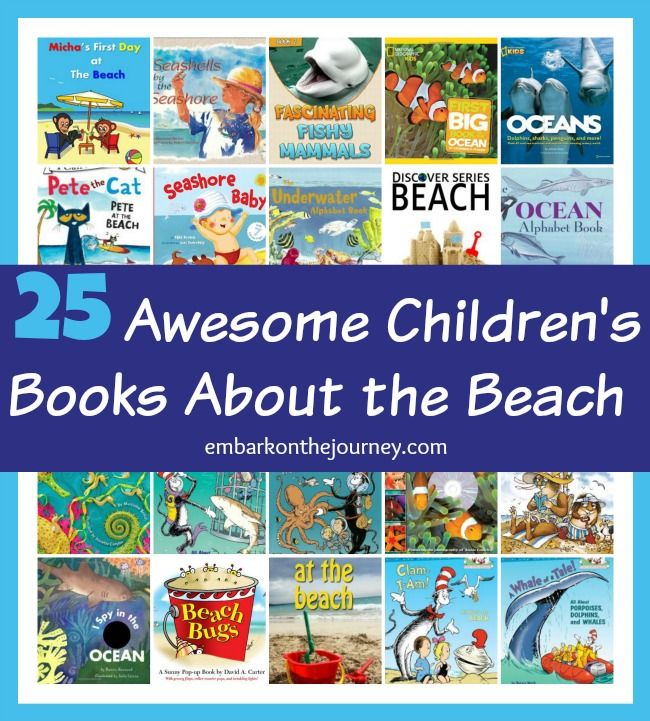 25 Awesome Children S Books About The Beach With Images