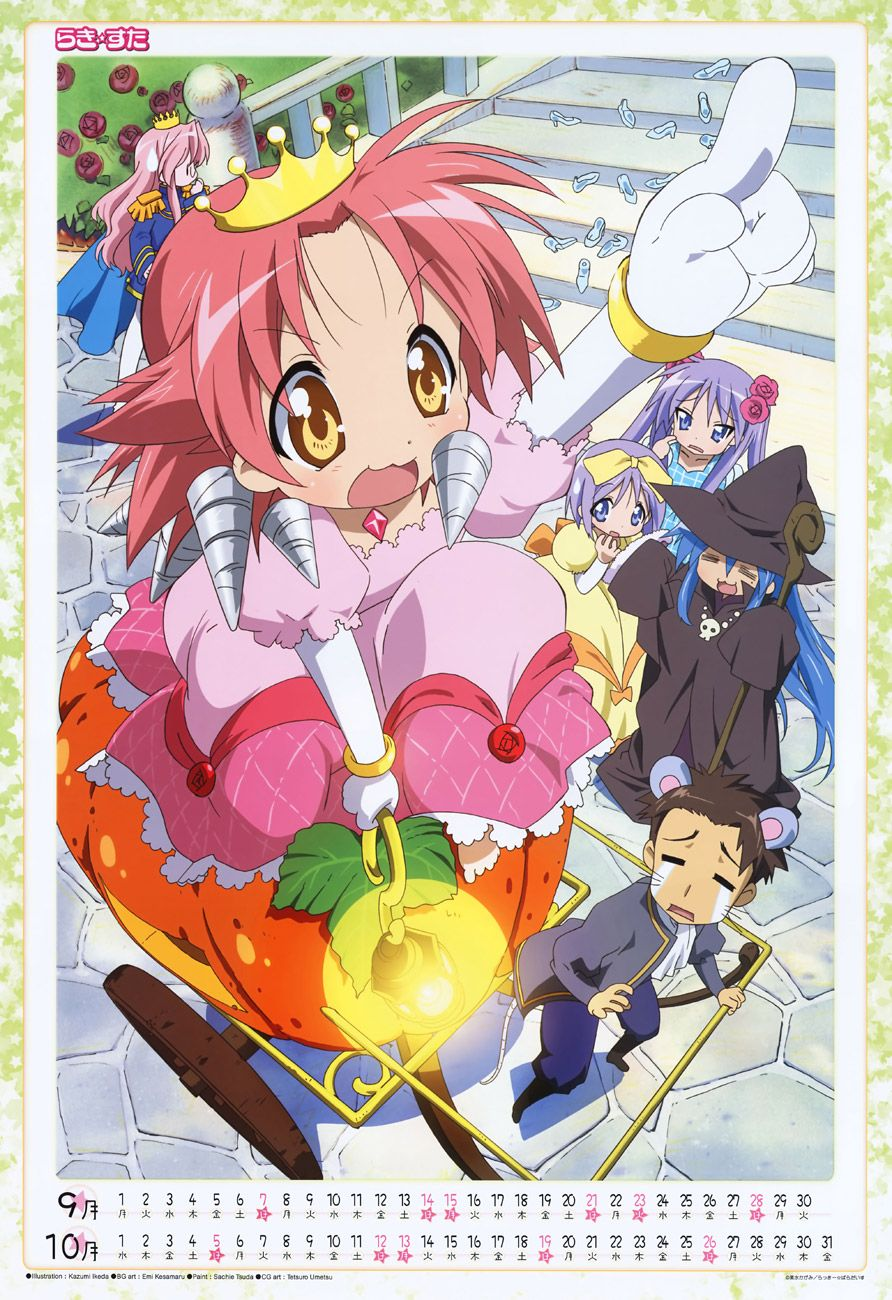 Pin by Sarah on Kyoto animation Anime, Lucky star, Stars