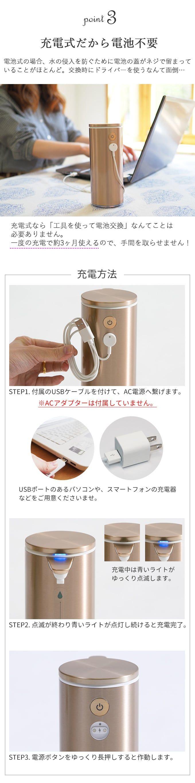 楽天市場 シンプルヒューマン ソープディスペンサー 自動 防水