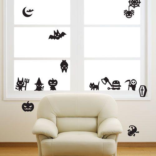 Diferentes vinilos peque os para decorar muebles - Cristales decorativos para paredes ...