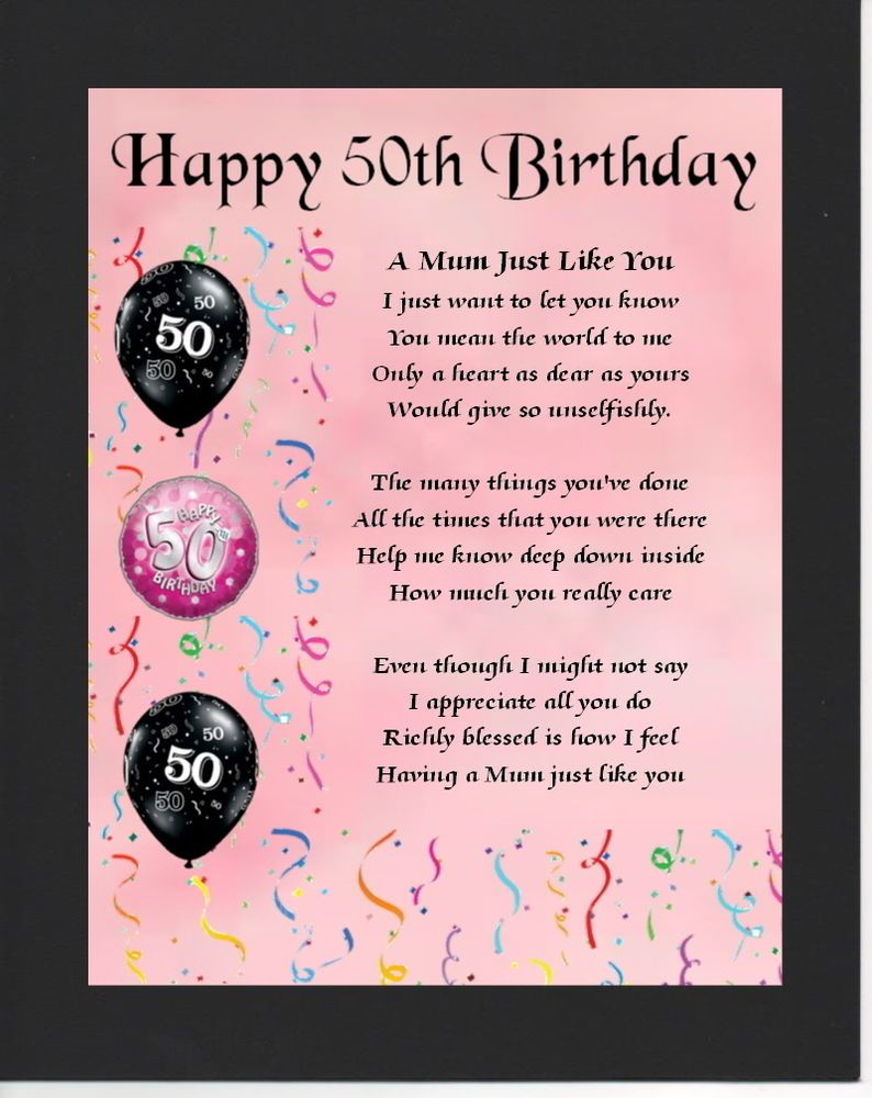 Personalised Mounted Poem Print 50th Birthday Mum Poem Happy Birthday Wishes Cards Sister In Law Poems 21st Birthday Poems