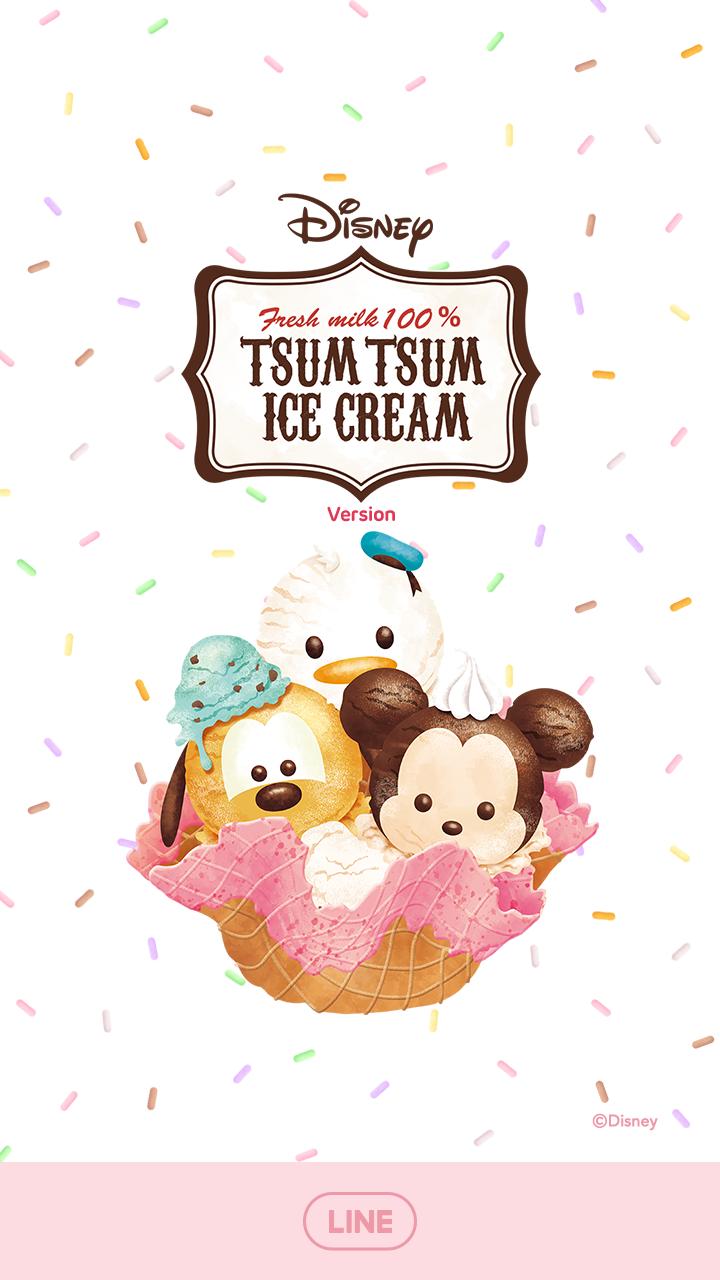Disney Tsum Tsum Ice Cream Line Wallpaper Tsum Tsum Wallpaper Disney Tsum Tsum Disney Phone Wallpaper