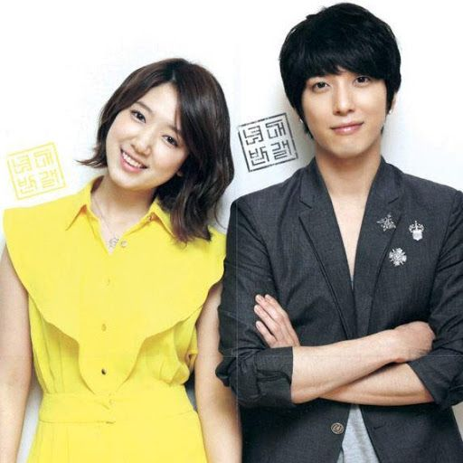 park shin hye and jung yong hwa relationship problems