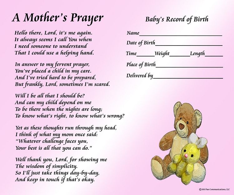 Prayer for a new house birth information gift for A gift for a mom