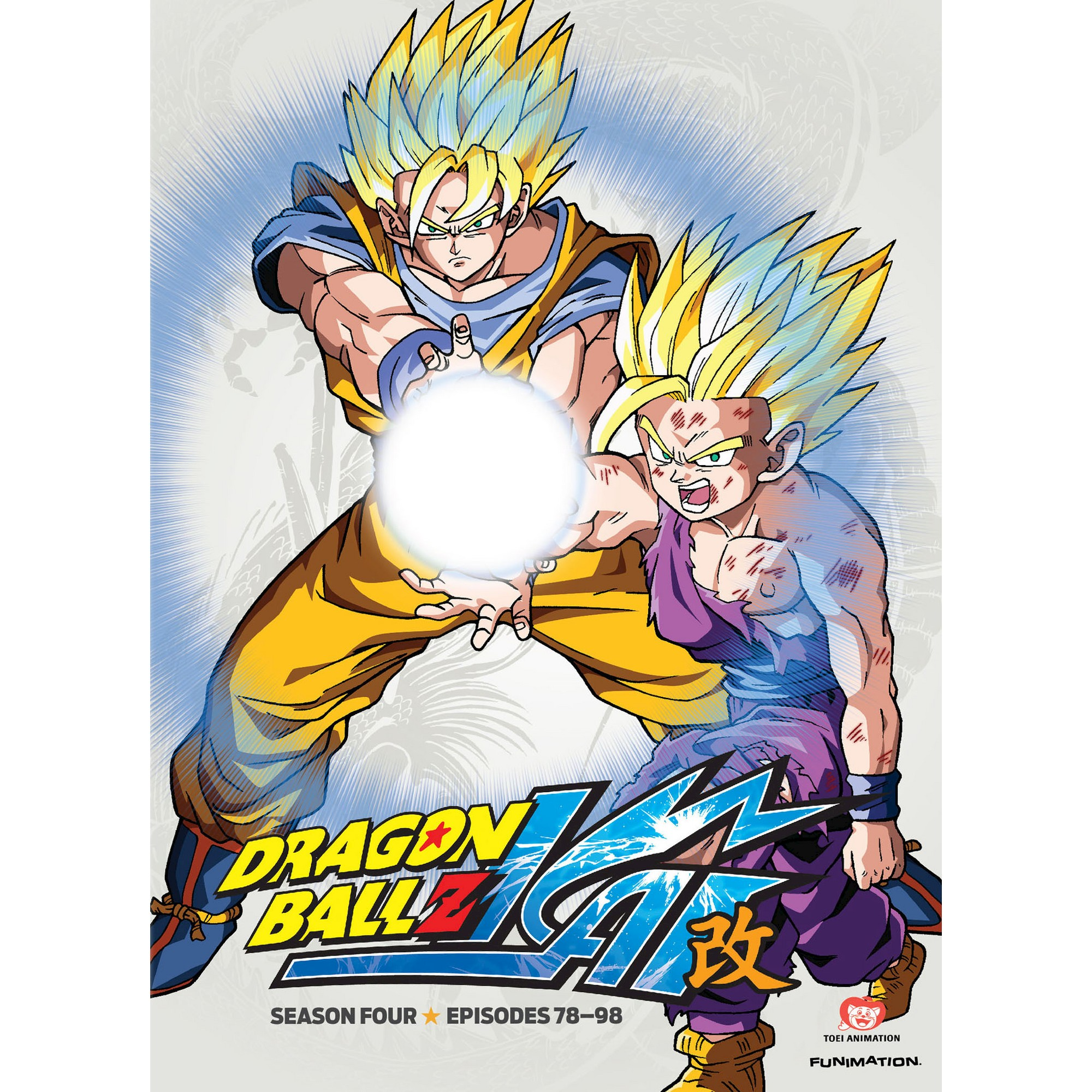 Pin By Animechick101 On Dragon Ball In 2021 Dragon Ball Z Dragon Ball Anime Dragon Ball
