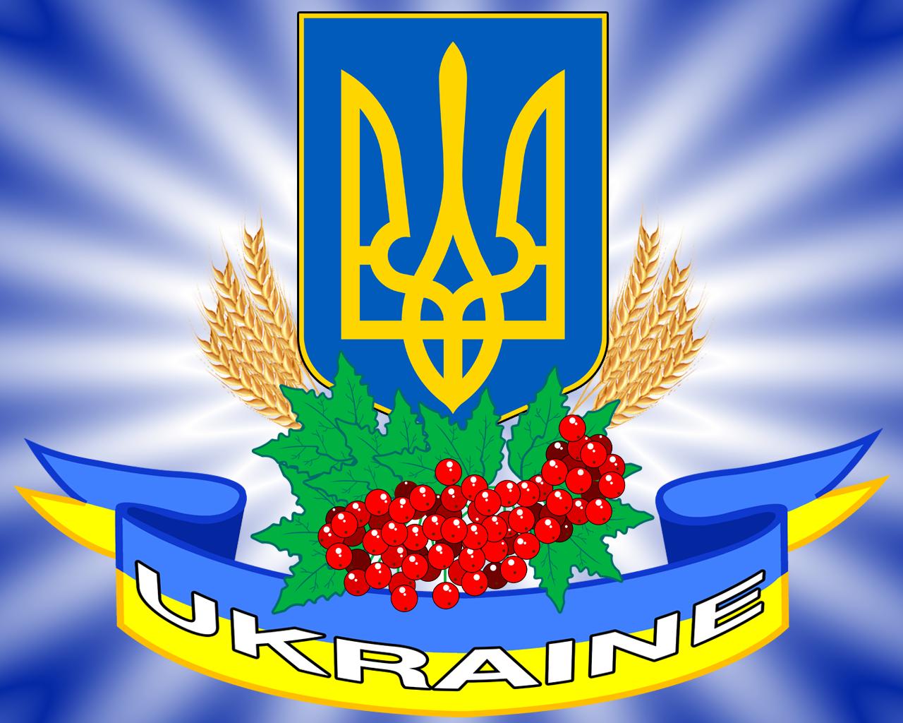 Картинки с символикой украины