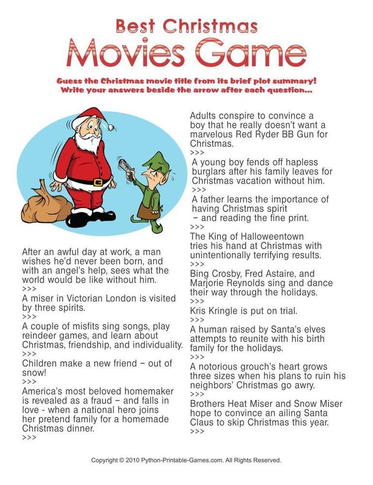 Christmas Best Christmas Movies Christmas Movie Trivia Printable Christmas Games