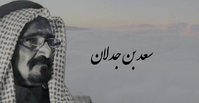 قصيدة سعد بن جدلان كسر الخواطر ومجموعة من اجمل القصائد للشاعر السعودي Hats Beanie Fashion
