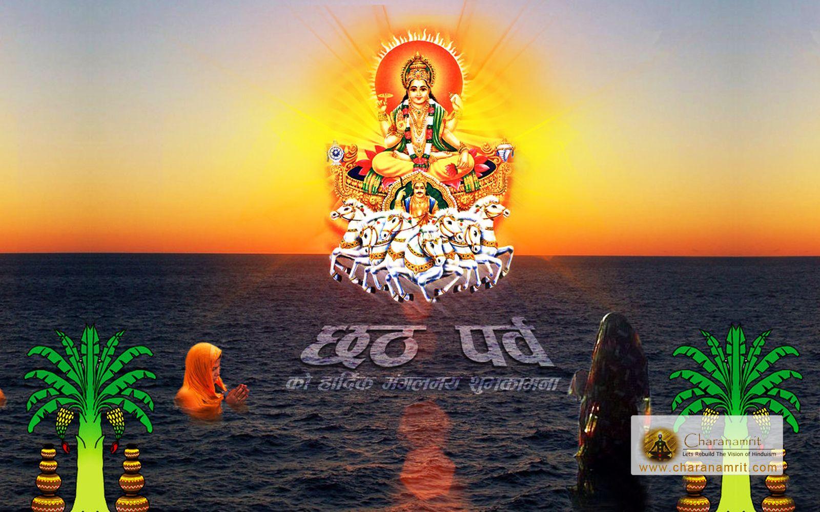 charanamrit provides you chhathpooja hd wallpapers