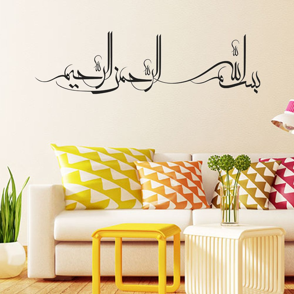 Pin by am2019 on home | Pinterest | Allah quotes, Arabic calligraphy ...