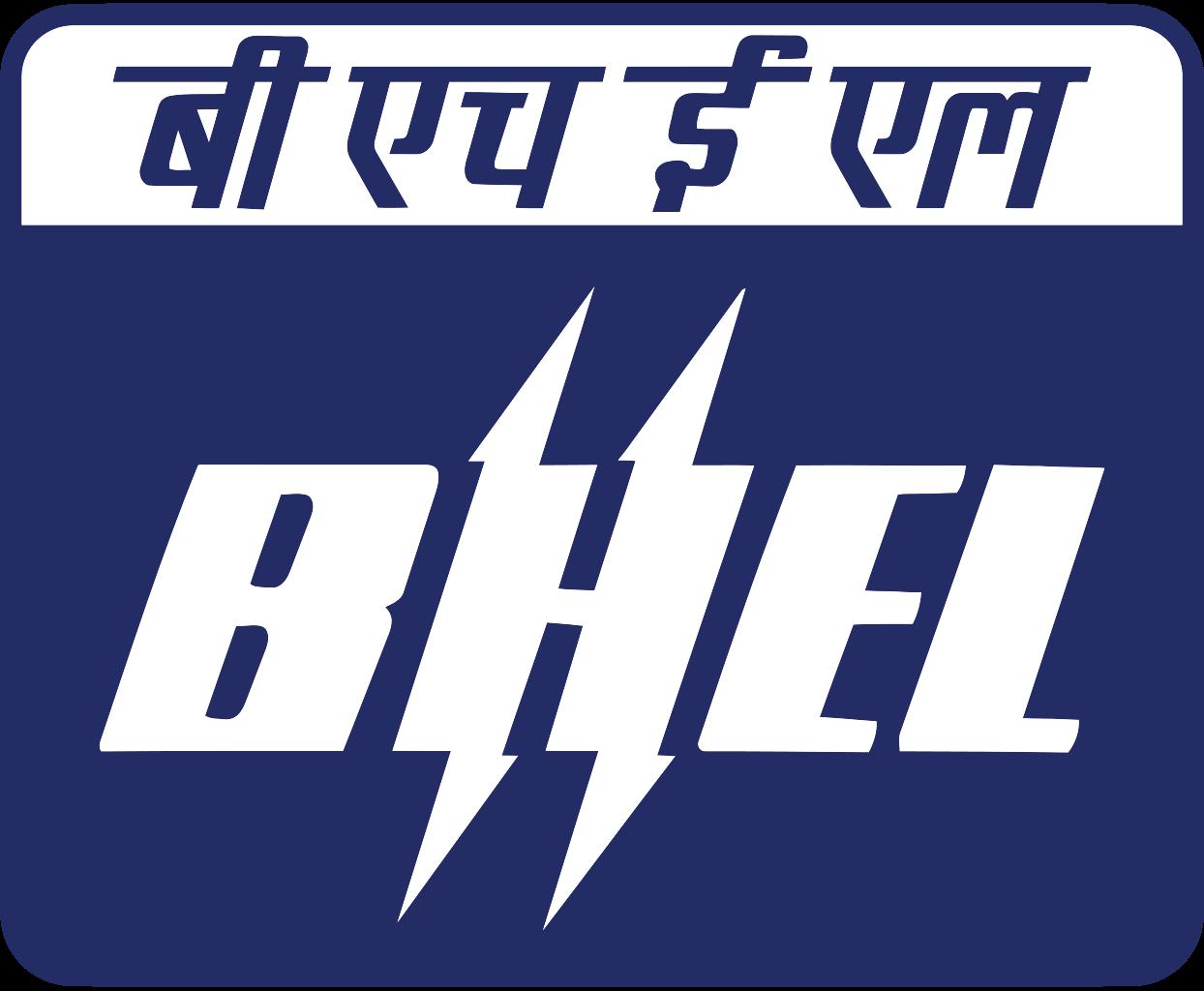 BHEL, Hyderabad - Trade Apprentice