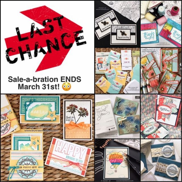 Last Chance for Sale-a-bration 2017 Products! | SU Sale-A
