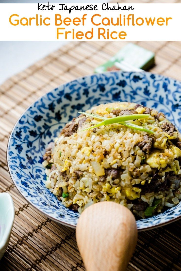 Japanese Garlic Beef Cauliflower Fried Rice - Chahan | LowCarbingAsian #cauliflowerfriedrice
