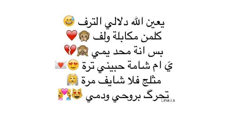 شعر غزل وحب عراقي في منتهى الجمال والروعة Arabic Calligraphy Calligraphy