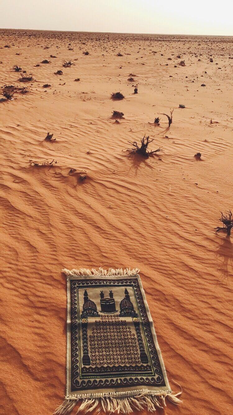 Pin Oleh Ummikulthoomsamz Di خلفيات Fotografi Arsitektur Seni Islamis Arsitektur Islamis