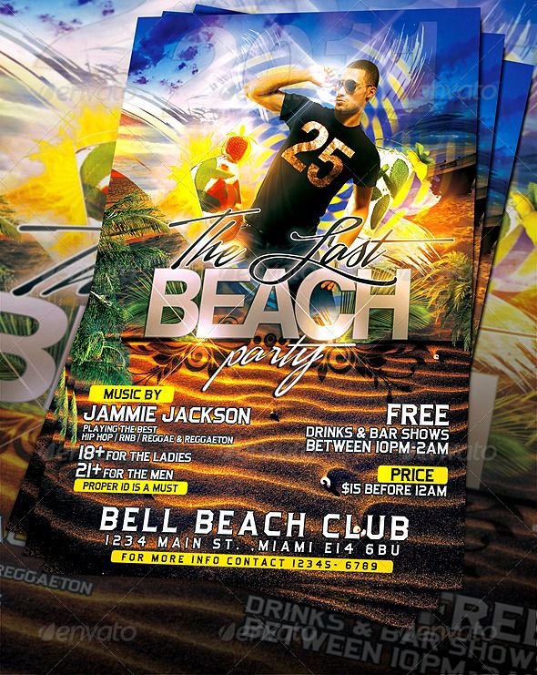 Last Beach Party Flyer Template – Beach Party Flyer Template