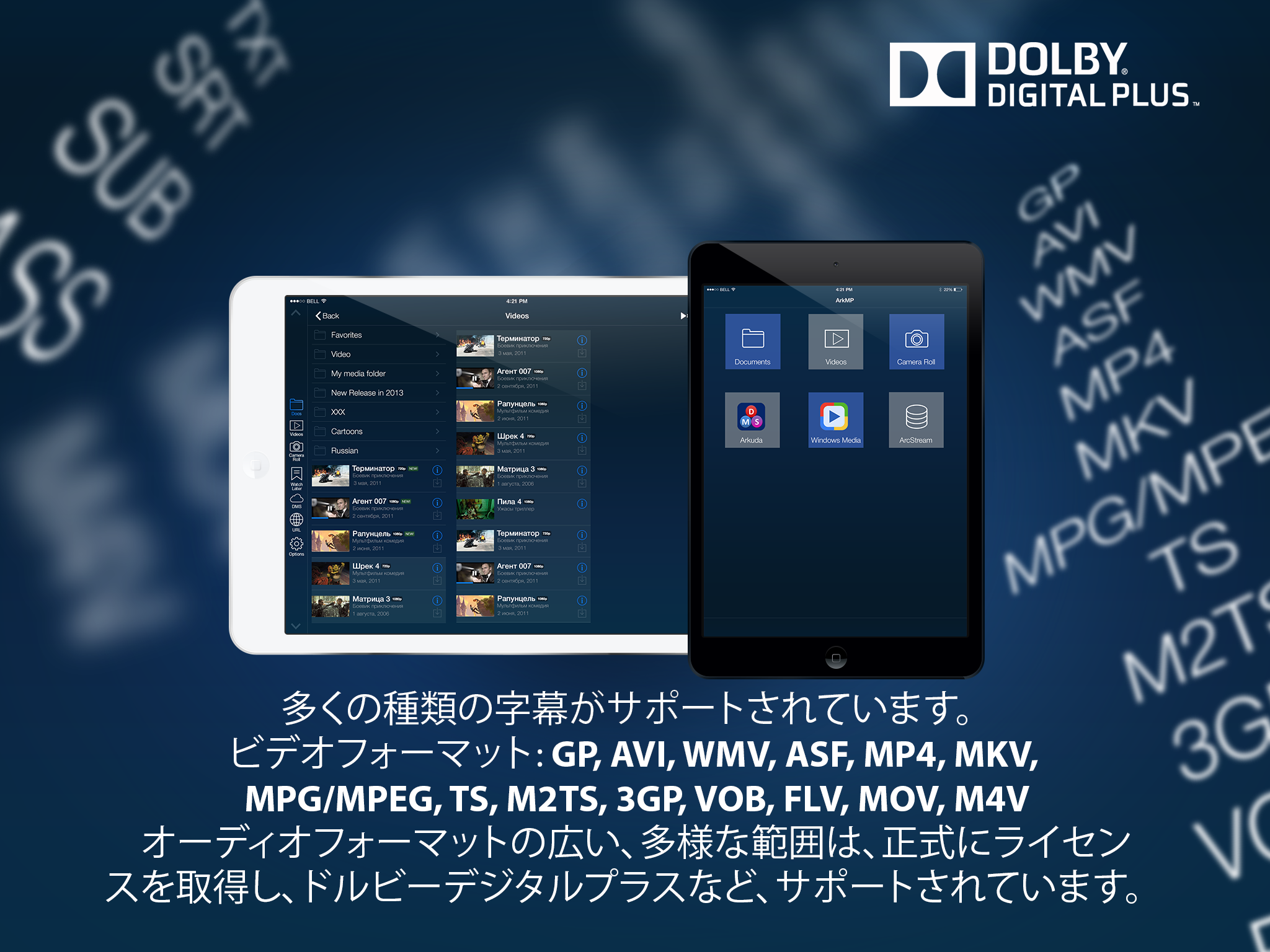 Check out a upnp and dlna video player MCPlayer's HD