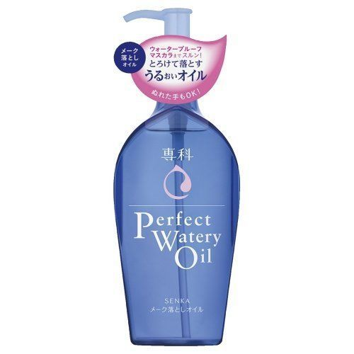 Shiseido Senka Perfect Watery Oil 230ml Makeup Removing Made In Japan F S Oil Makeup Remover Health And Beauty Oils