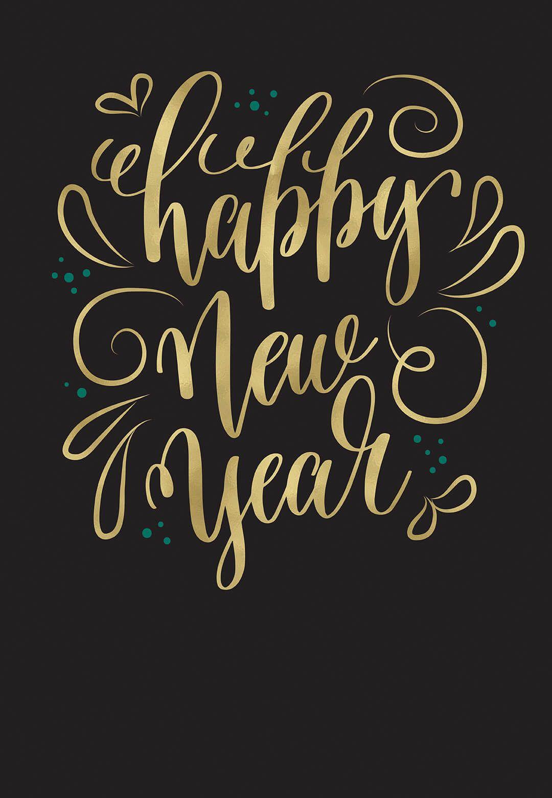 New Years Swirls Free New Year Card Greetings Island
