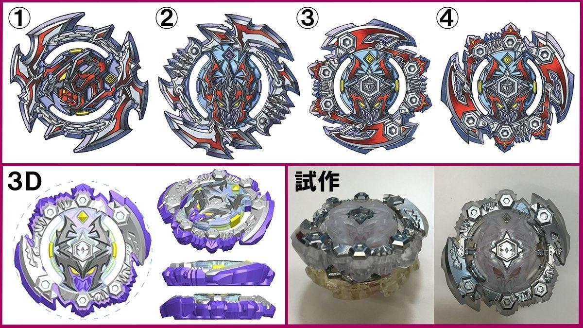 Pin by anime4ever on Beyblade Burst/Bakugan Battle Planet