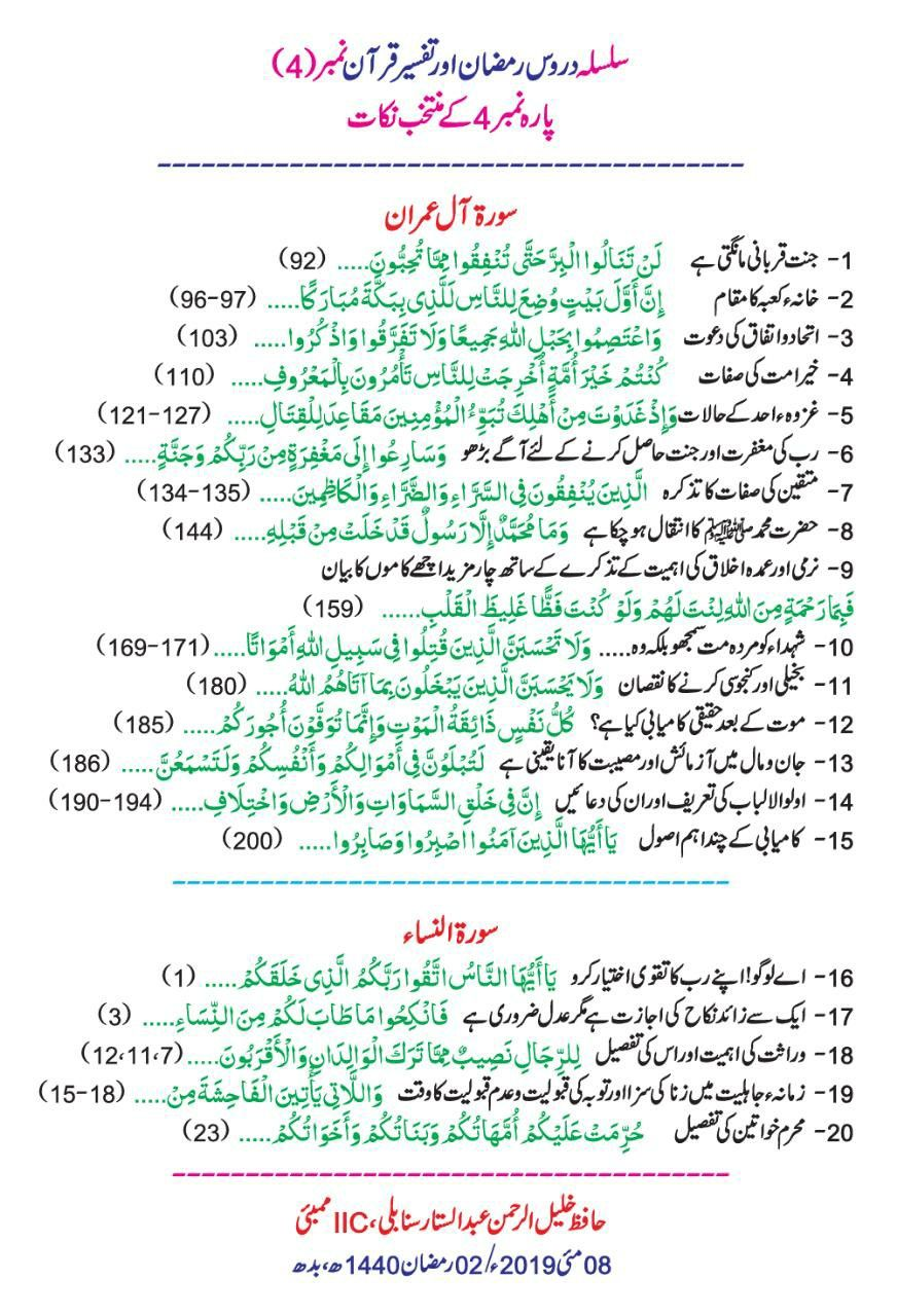 Pin By Arshad Raza On Pdf Download Bullet Journal Knowledge Journal