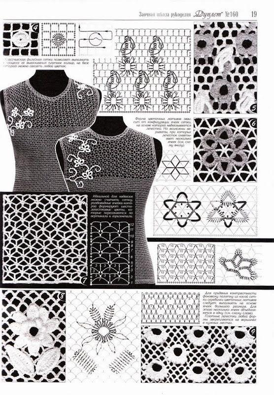 http://knits4kids.com/ru/collection-ru/library-ru/album-view?aid=32378