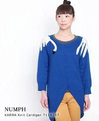NUMPH [ニンフ] KARMA ニットカーディガン PRINCESS BLUE(ブルー) 7114247
