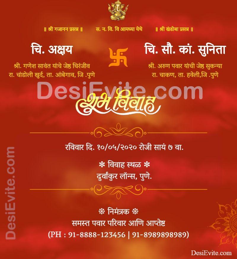 Wedding Invitation Card Marathi Format In 2020 Wedding Invitation Cards Indian Wedding Invitation Cards Wedding Card Format