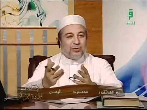 أحكام التجويد للشيخ أيمن رشدي سويد الحلقة 01 Youtube All About Islam Holy Quran