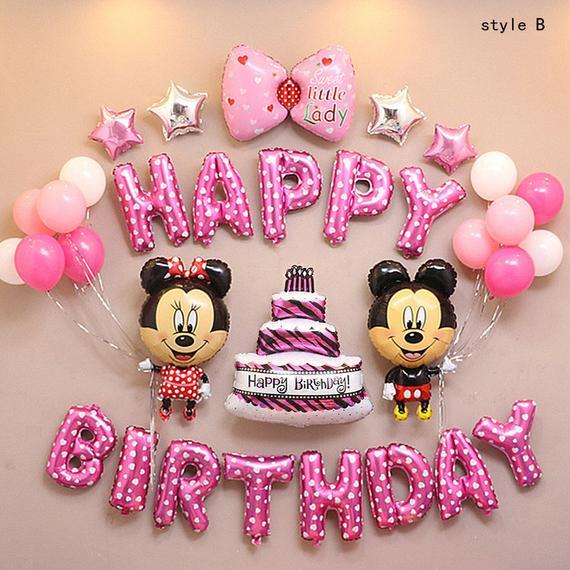 "Set Of 15 Peppa Pig Theme 12"" Latex Birthday Party Balloons Peppa Pig Deco"
