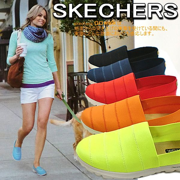 skechers go walk womens shoes