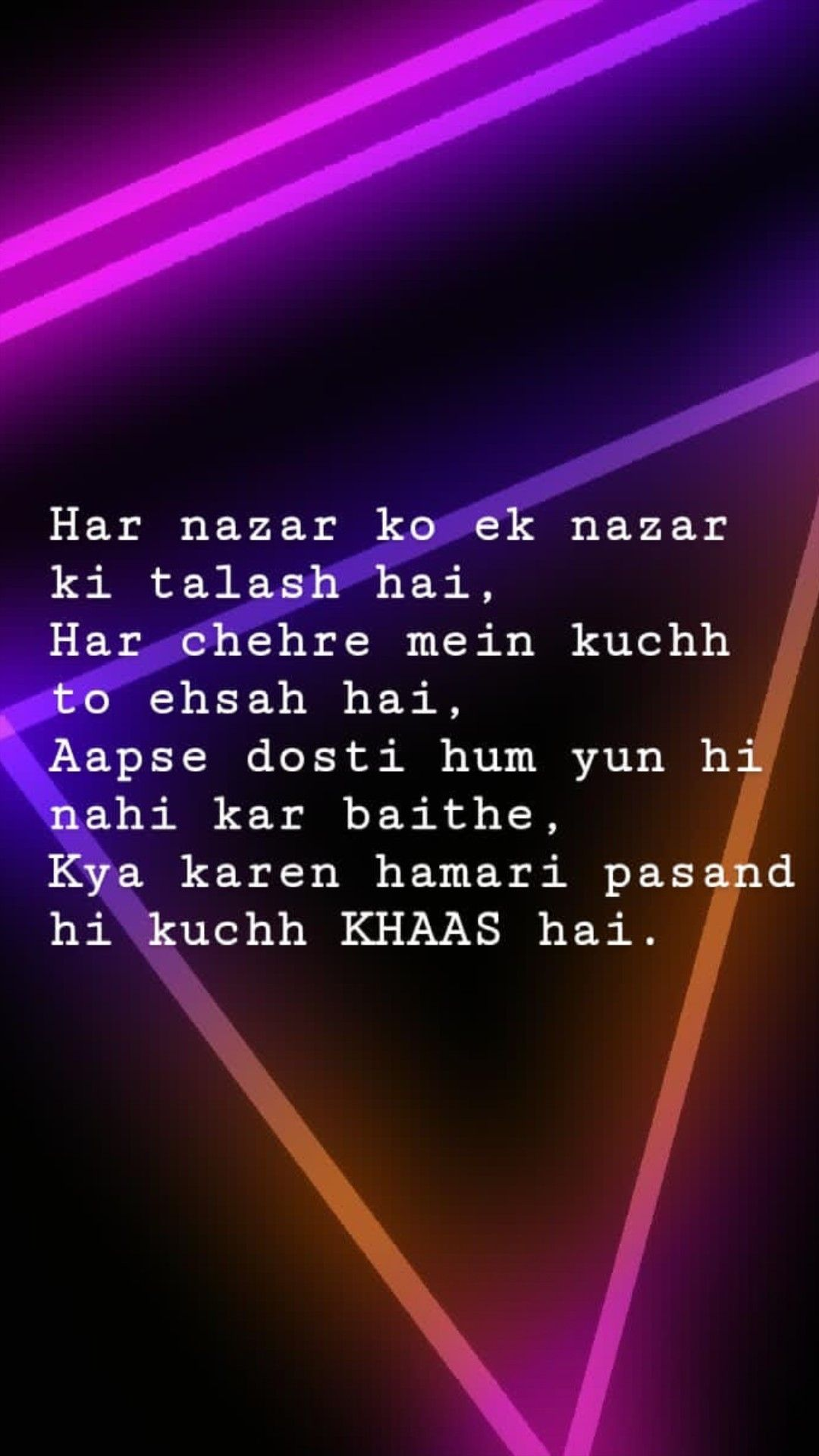 Pin By Amrit On Shayari Lonliness Quotes Friend Birthday Quotes Best Friendship Quotes