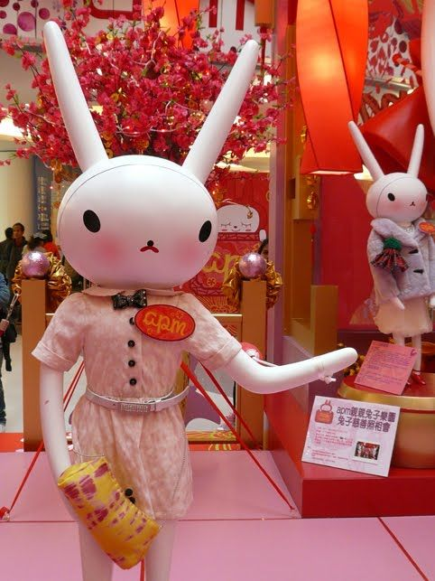 fifi lapin exhibition at apm shopping center in hong kong