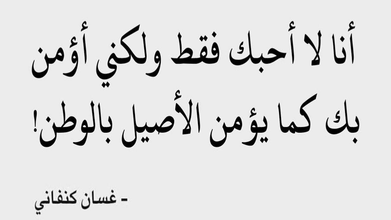 أقوال وحكم رائعة كلام من ذهب الجزء 10 حكم للعقول الراقية Dahab Safi Arabic Calligraphy