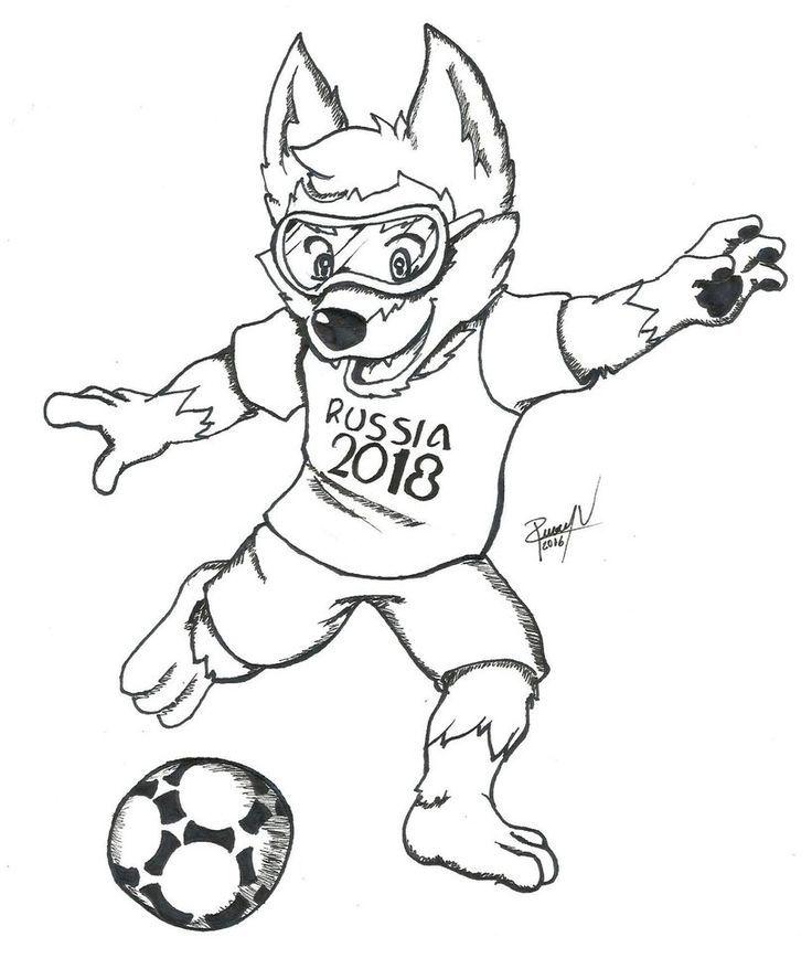 Mascota del Mundial 2018 para colorear | Imagenes de Rusia 2018 ...