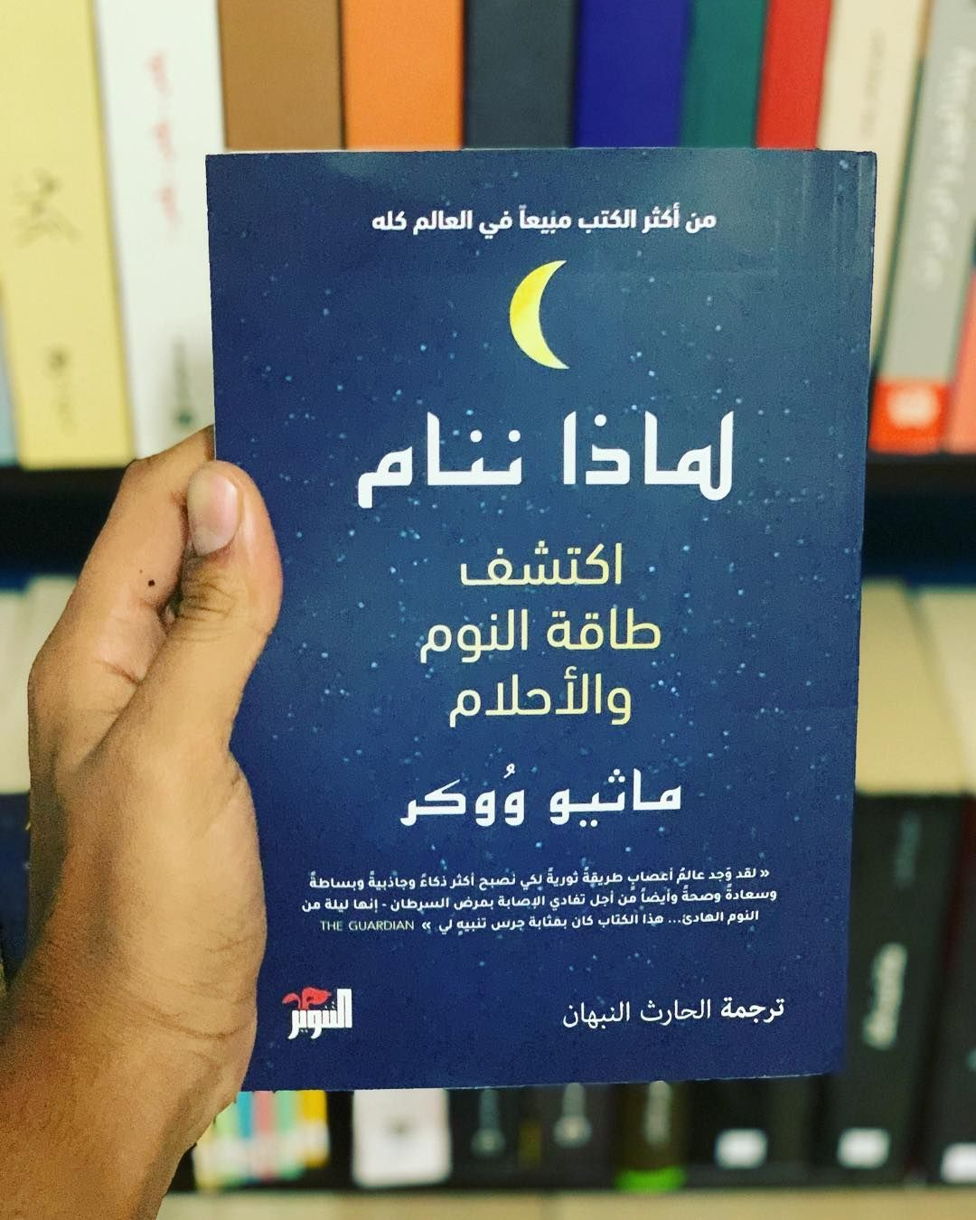 Zzzzzz Arabic Books Books Instagram