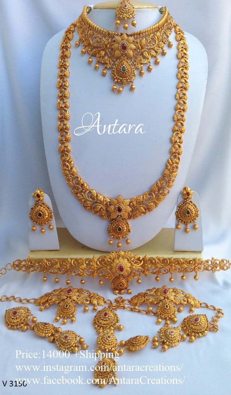 Complete Gold Replica Wedding Set For The South Indian Bride Bridal Gold Jewellery Designs Bridal Gold Jewellery Indian Wedding Jewelry Sets