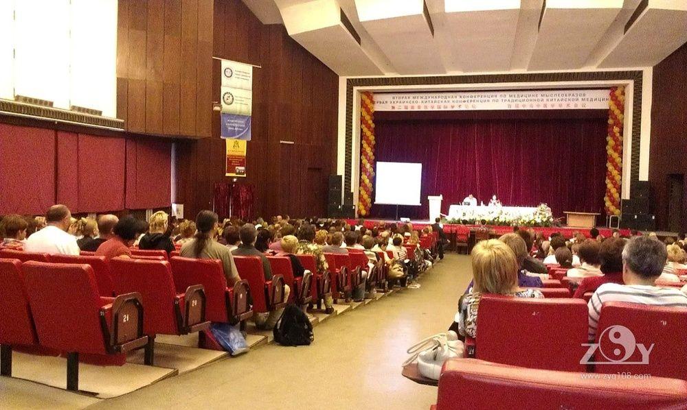 Конференция наркология женский алкоголизм симптомы