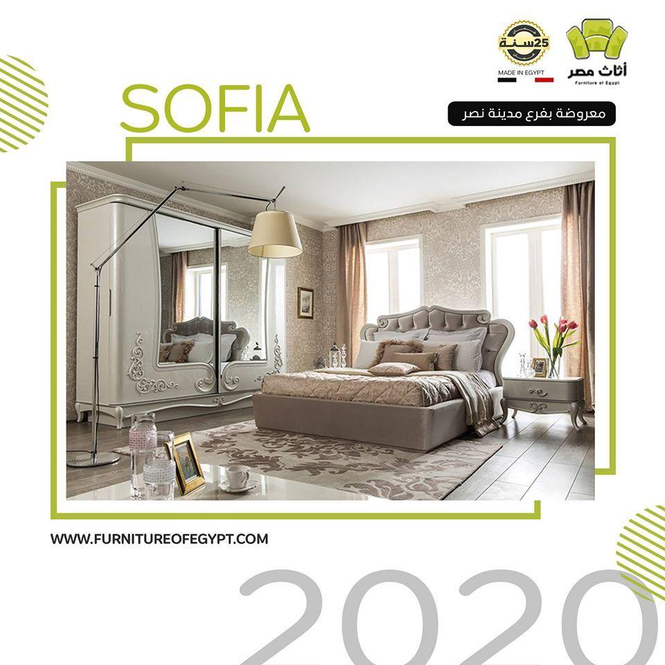 غرفة نوم صوفيا 2020 فقط وحصريا من أثاث مصر Furniture Bedroom Furniture Home