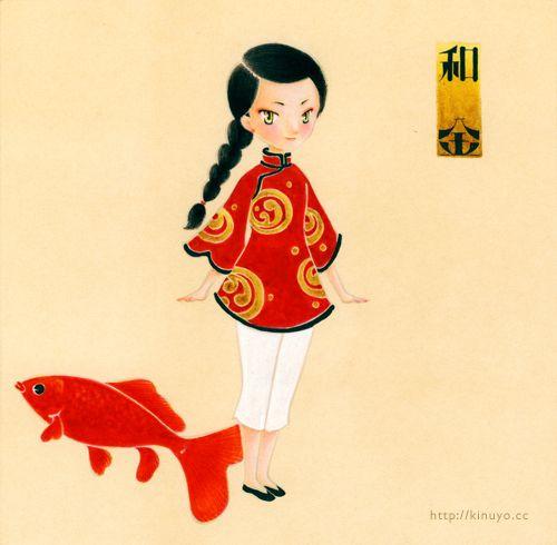 Kinuyo Iwata Arte De Peces Arte Koi Diferentes Estilos