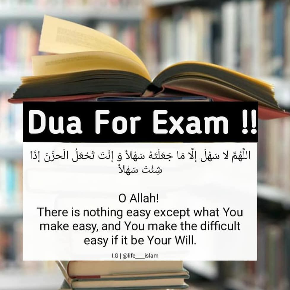 C A P T I O N Prophet Peace Be Upon Him Taught Us A Hadith If We Are Experiencing Any Difficulty Say اللهم ل Dua For Studying General Knowledge Book Islam