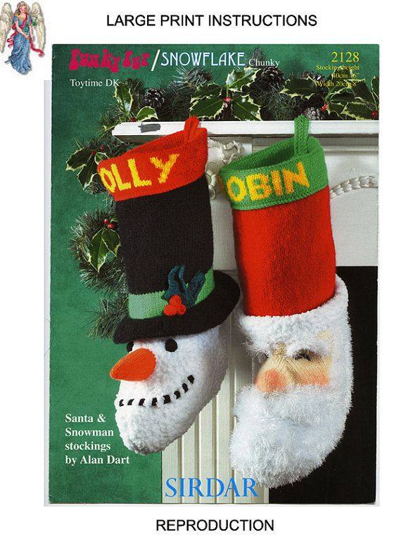 Pdf Alan Dart Santa Amp Snowmen Christmas Stockings By