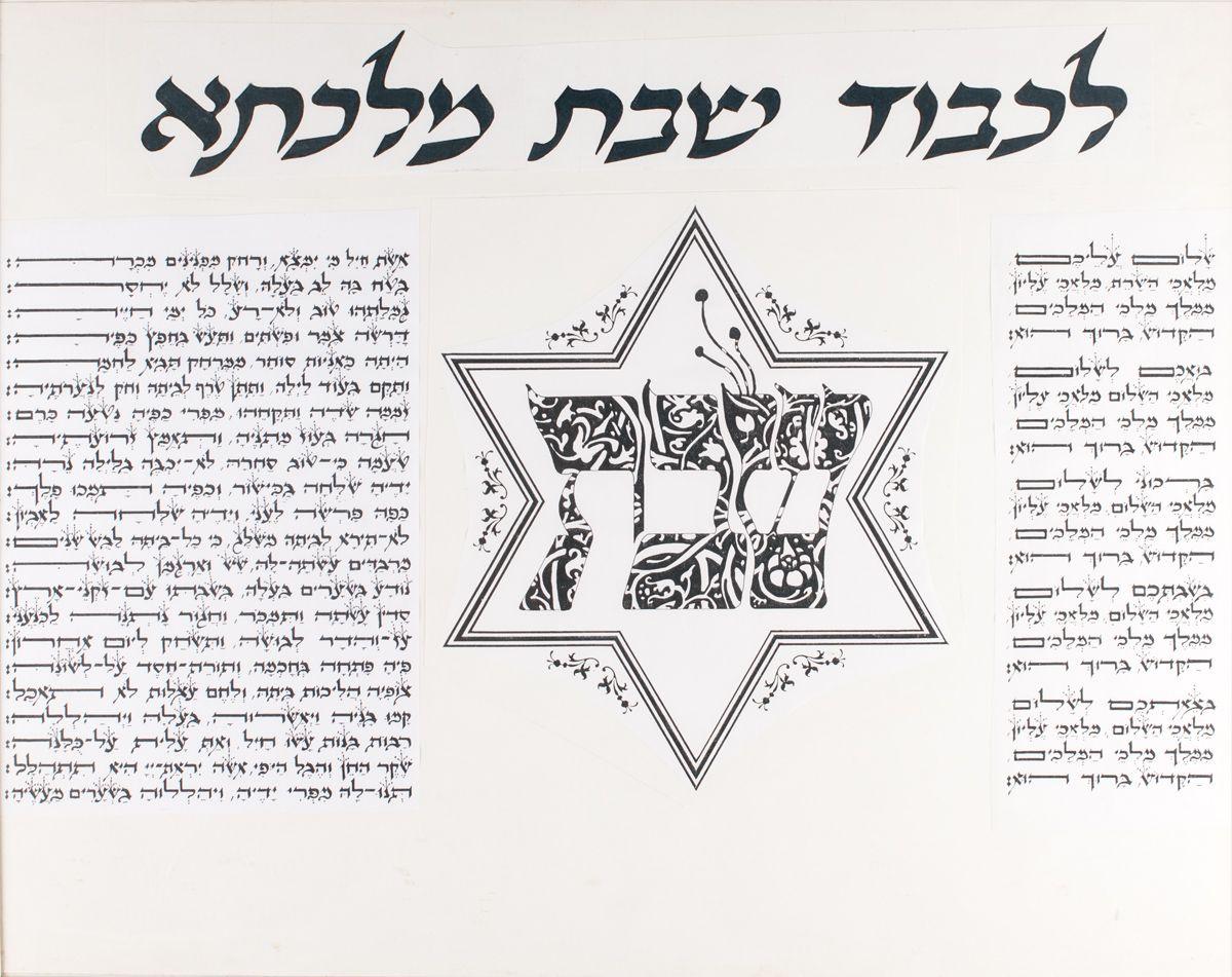 For Shabbat