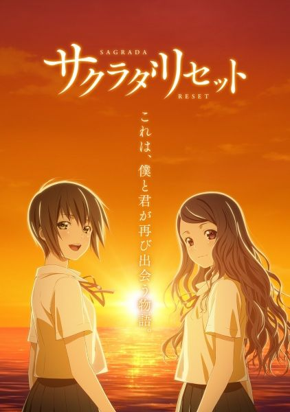 Sakurada Reset /// Genres: Mystery, Super Power, Supernatural, School